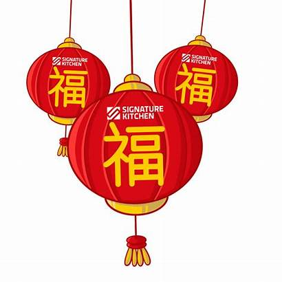 Chinese Signature Lantern Kitchen Official Gifs Giphy