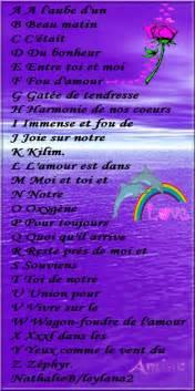 poã me mariage quotes for husband chanson d 39 amour pour mariage