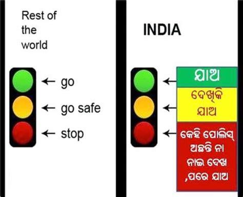 traffic signal meaning  india odia joke images odia