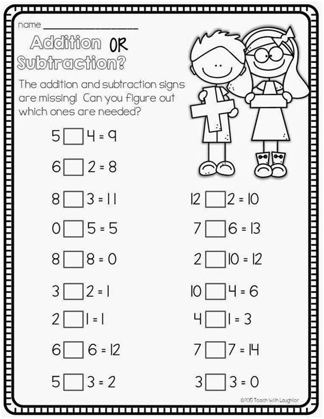 1st grade math worksheet adding and subtracting teach with laughter add or subtract