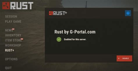 rust server wiki