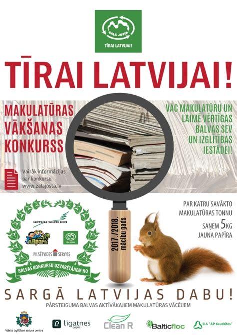 Makulatūras vākšanas konkurss ''Tīrai Latvijai!''
