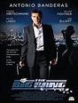 The Big Bang (2011 film) - Wikipedia