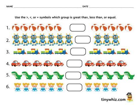 printable greater    equal worksheet