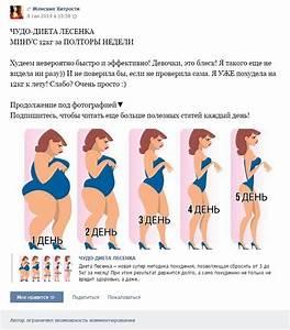 Без диеты как похудеть за неделю на 8 кг в домашних условиях