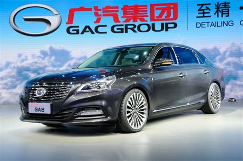 China's Trumpchi Will Change Name Before Coming To America