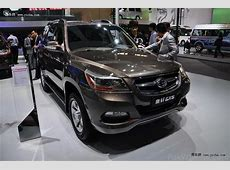 Chinese Autos Van, pickup truck introduced in Pakistani