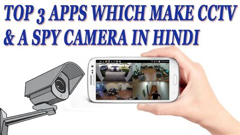 top 3 best apps which make cctv and a spy camera of your mobile in hindi urdu youtube