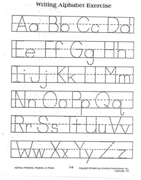 writing alphabet exercise lovetoteach org 488 | ca0cf11bf5690b02c0c2b544bd40355c L