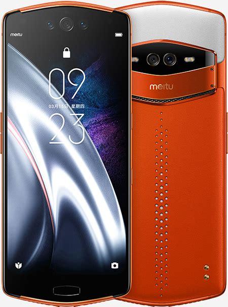 Buy Meitu V7 Cell Phone Orange 128GB ROM 8GB RAM Online ...