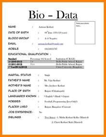 simple resume format in word for job 5 bio data for job emt resume