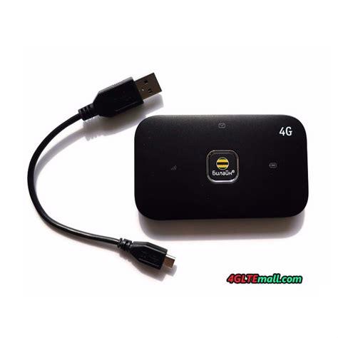 huawei  lte mifi hotspot review  lte mobile broadband