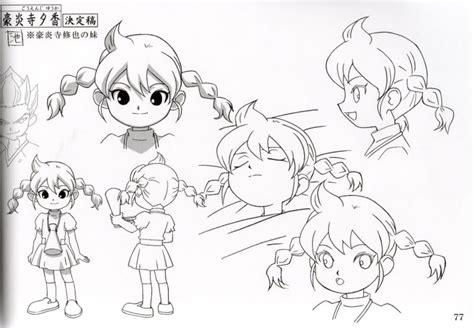 design  character   inazuma eleven photo