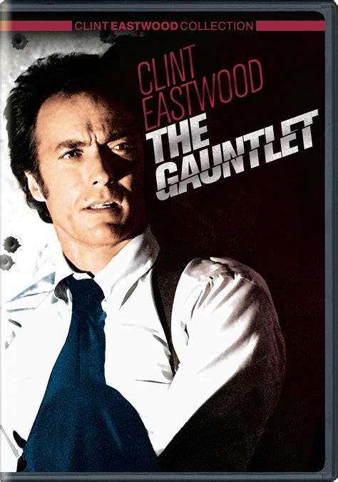 The Gauntlet Dvd Release Date