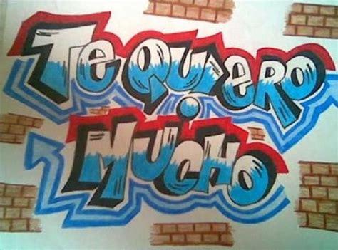 graffitis de te quiero pngjpg  graffitis de