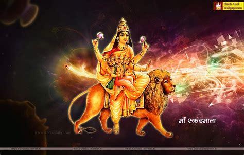 Skanda Mata Wallpaper Free Download  Hindu God Wallpapers