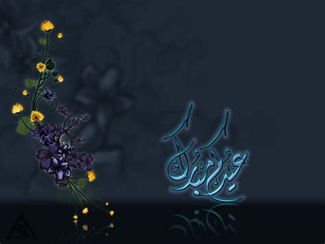 Best Eid Wallpapers Hd by Eid Mubarak Hd Wallpapers Pictures Images With Best Wishes