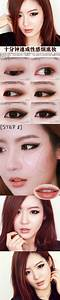 Brown ASIAN K-POP SMOKEY EYES DIY Makeup & Beauty Tutorial ...