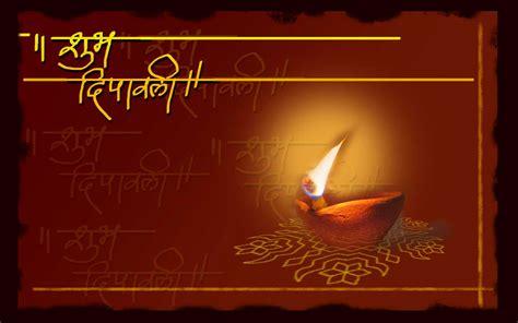 Diwali Wallpapersdiwali Cards Contactnumbersin