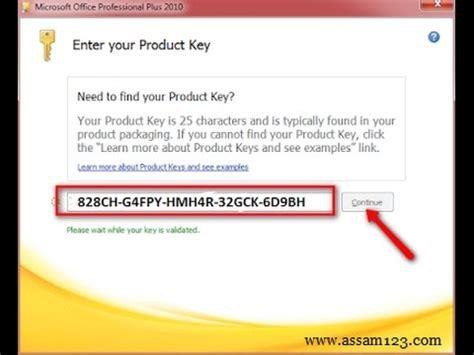 microsoft office 2003 product key