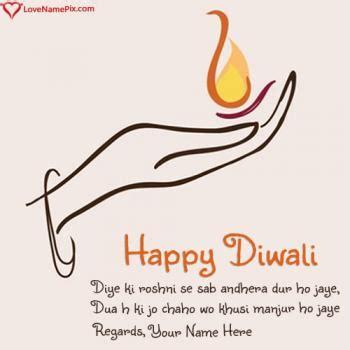 create diwali   diwali greeting card maker