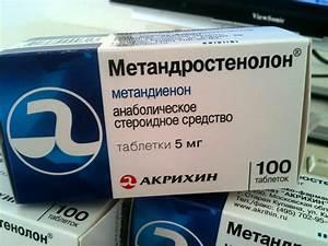 Akrihin Methandienone Dianabol Russian