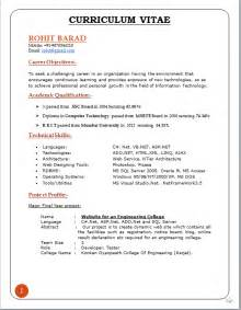 mca resume format for freshers pdf curriculum vitae format for freshers download