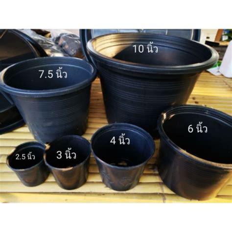 กระถางพลาสติคสีดำ ขนาด 2.5-7.5 นิ้ว   Shopee Thailand