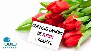 Livraison Fleurs à Domicile : livraison des fleurs domicile rabat jibli ~ Dailycaller-alerts.com Idées de Décoration