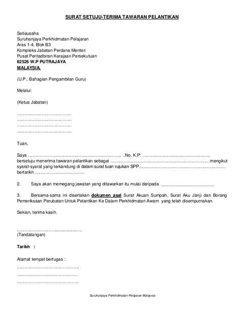 surat setuju terima tawaran perlantikan dg