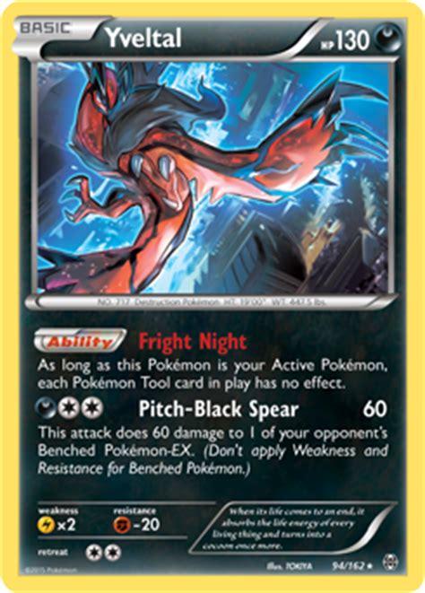 yveltal ex deck 2017 yveltal breakthrough card review primetime