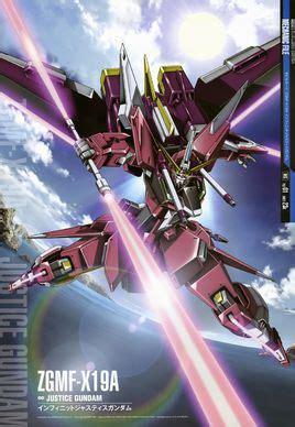 Pg Strike Freedom Gundam  268 x 388 · jpeg