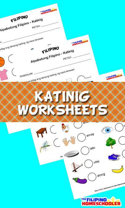 katinig worksheets set   filipino homeschooler