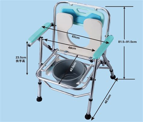 aliexpress buy portable folding mobile toilet chairs