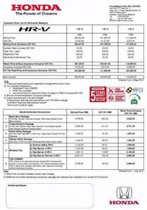 honda car colors 2014 2017 honda odyssey towing capacity car release price