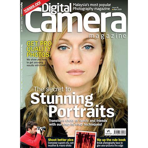 Digital Camera Magazine  Dr Koh