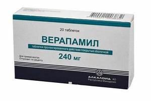 Препарат для укрепления сосудов при гипертонии