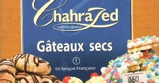 cuisine de chahrazed la cuisine orientale chahrazed gâteaux secs 1