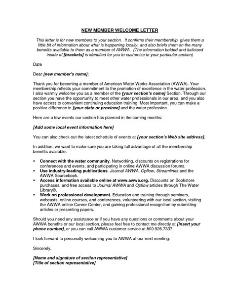 membership new member welcome letter 26 images of new member letter template tonibest 73739