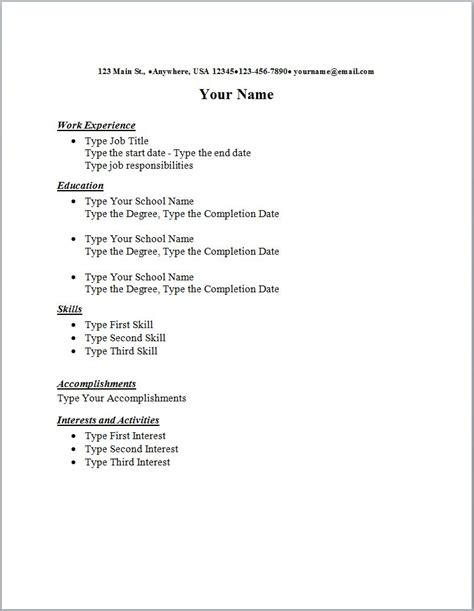 best photos of template of resume for sle