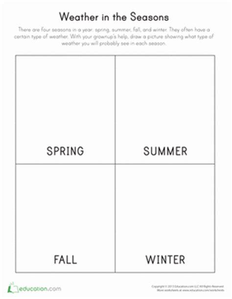 weather in the seasons worksheet education