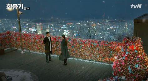 namsan tower aka  seoul tower  korean dramaland