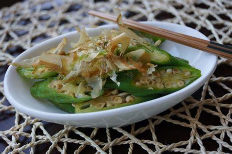okra recipe okra salad recipe japanese cooking 101