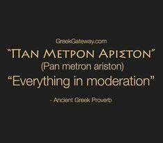 1000+ images ab... Metron Quotes