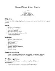 skill resume financial planner resume sle free resume