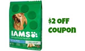 iams cat food coupons new iams more pet coupons southern savers