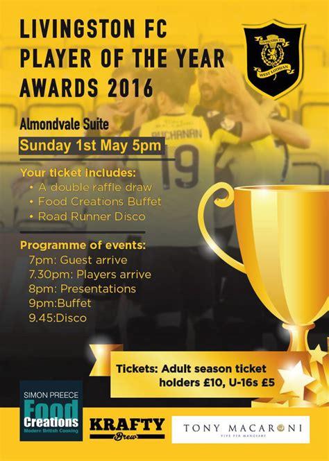 POTY Awards moved - Livingston Football Club