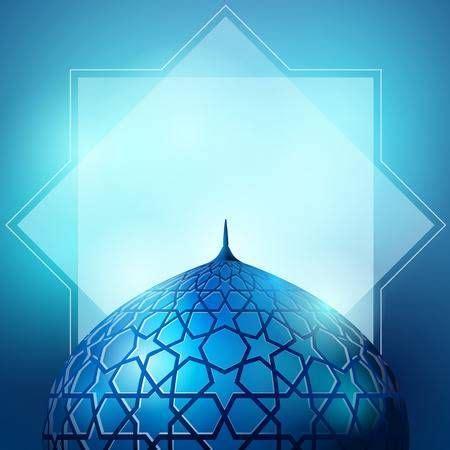 islamic design  greeting banner background islamic