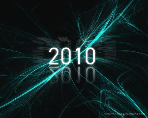 year  gimp wallpaper phoxis