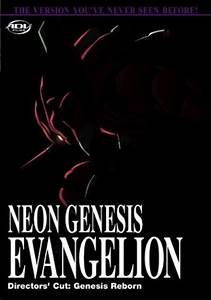 Neon Genesis Evangelion The Chatterbot Collection